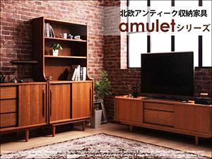 amuletシリーズ