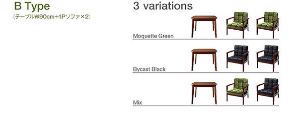 ソファダイニング【ダーニー】3点セット Bタイプ(テーブルW90cm+1Pソファ×2)