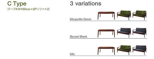 ソファダイニング【ダーニー】3点セット Cタイプ(テーブルW160cm+2Pソファ×2) 【送料無料】