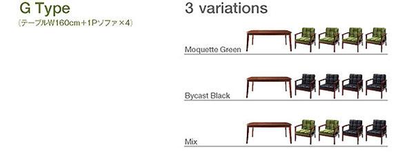 ソファダイニング【ダーニー】5点セット Gタイプ(テーブルW160cm+1Pソファ×4) 【送料無料】