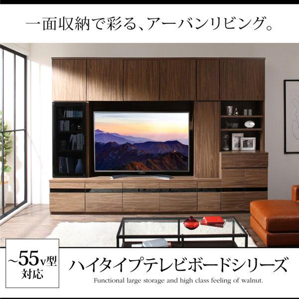 ハイタイプテレビボードシリーズ Glass line【グラスライン】