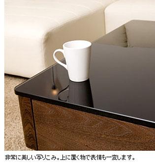 ブラックガラスリビングテーブル