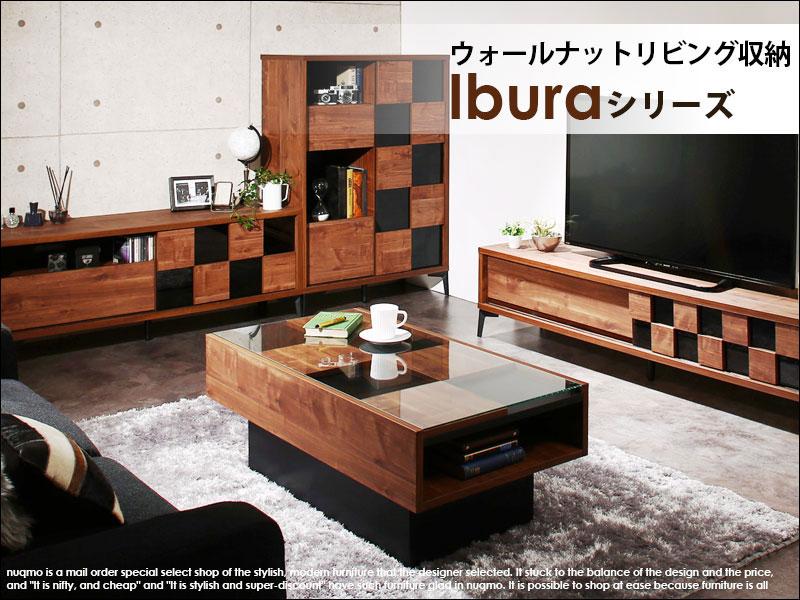 Iburaシリーズ通販