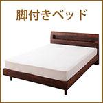 ベッド一般